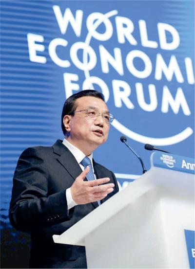 李克强在世界经济论坛年会上发表特别致辞